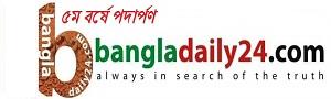 BANGLA DAILY