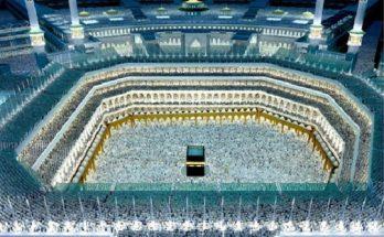 ইসলামে ইতিহাসে সুষ্টি: হজ্ব স্থগিত হতে যাচ্ছে