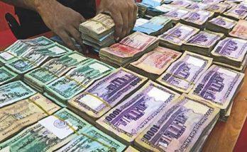 প্রণোদনার ৫ হাজার কোটি টাকা কারা, কি শর্তে পাবেন