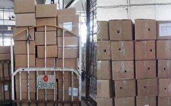 আরব আমিরাতে খাদ্যসামগ্রী পাঠালো বাংলাদেশ