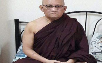 বান্দরবান বৌদ্ধ বিহারের অধ্যক্ষের জীবনাবসান