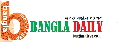 BANG DAILY Logo