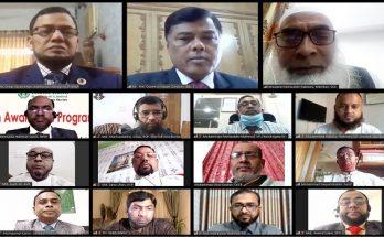 ইসলামী ব্যাংক নোয়াখালী জোনে শরী'আহ্ পরিপালন সভা অনুষ্ঠিত