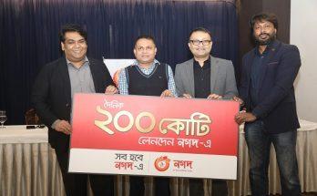 দৈনিক লেনদেন ২০০ কোটি টাকা ছাড়াল 'নগদ'