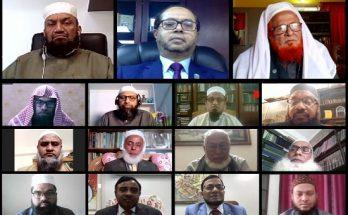 ইসলামী ব্যাংকের শরী' আহ সুপারভাইজরি কমিটির সভা অনুষ্ঠিত