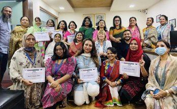 ২০ নারী উদ্যোক্তাকে ডিজিটাল মার্কেটিং প্রশিক্ষণ প্রদান