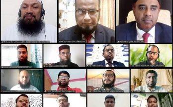 ইসলামী ব্যাংক বগুড়া'র শরী'আহ সভা অনুষ্ঠিত