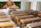স্কুল-কলেজ কখন খুলবে জানালেন প্রধানমন্ত্রী