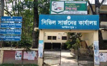 ফরিদপুরে আপাতত টিকাদান কার্যক্রম বন্ধ
