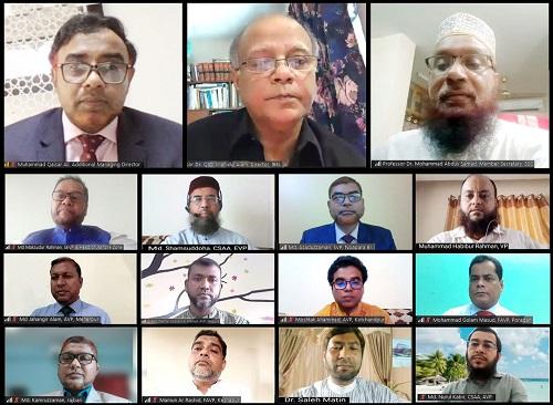ইসলামী ব্যাংক যশোর'র শরী'আহ সভা অনুষ্ঠিত