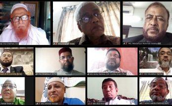 ইসলামী ব্যাংক কুমিল্লার শরী'আহ্ সভা অনুষ্ঠিত