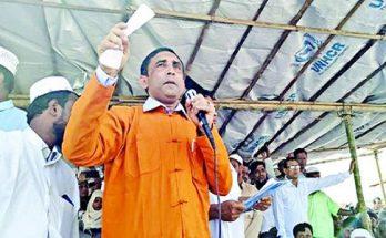 রোহিঙ্গা নেতা মুহিবুল্লাহকে গুলি করে হত্যাকারী গ্রেপ্তার
